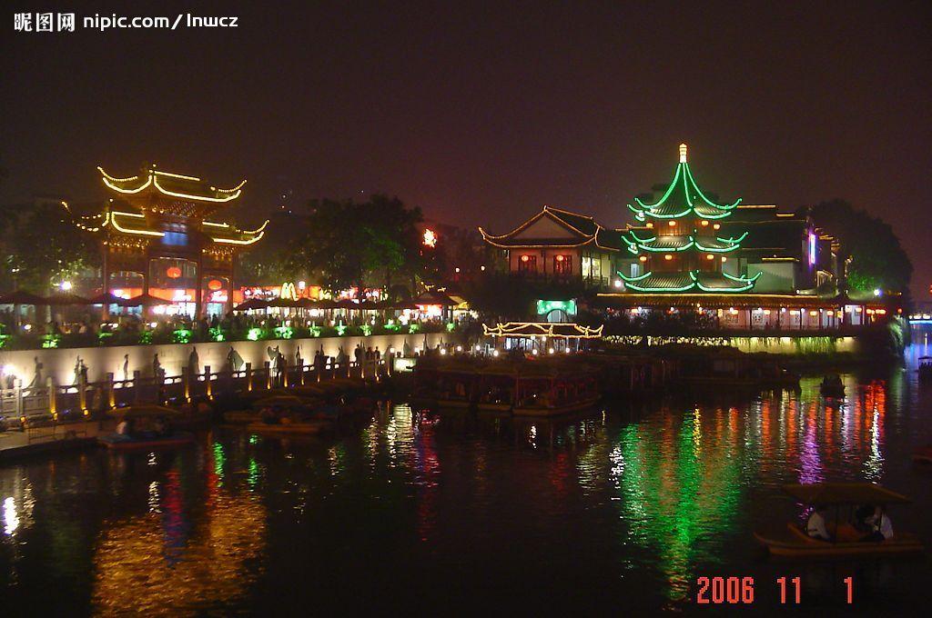 夫子庙 xinyiweb