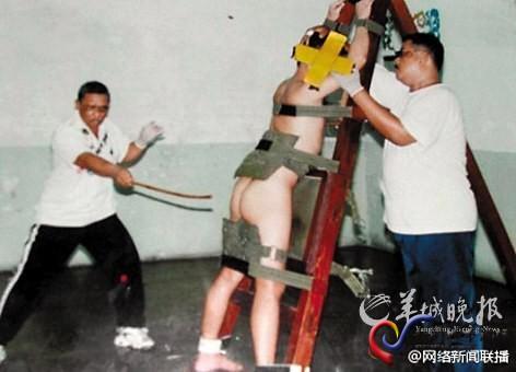 ,你看怎么样 新加坡鞭刑 新加坡是一个有鞭刑的国家 一般来讲,鞭