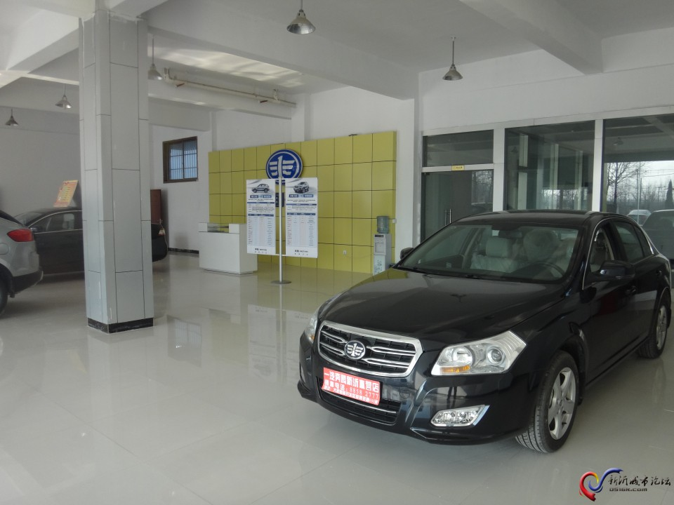 中国一汽红旗奔腾直营店是新沂市地区唯一一家以整车销售以及售后服高清图片