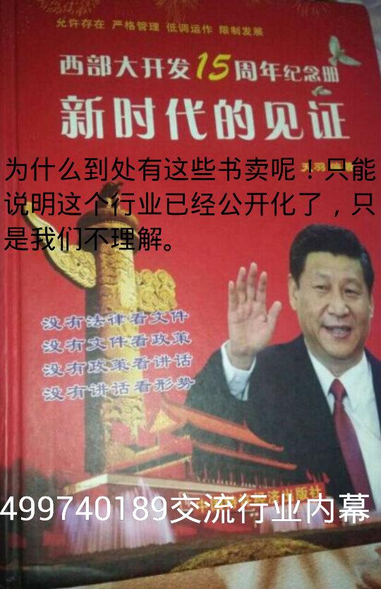 『 消费3.15 』江苏南京1040阳光工程是国家项