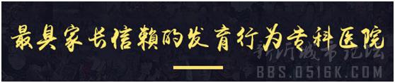 郑州市第二医院发育行为科